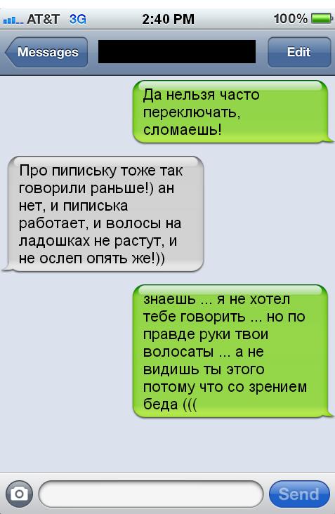 Прикольные смс. Женская подборка №krashevseh-sms-15000817082020