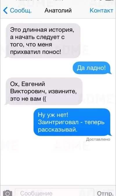 Прикольные смс. Женская подборка №krashevseh-sms-16270323082020