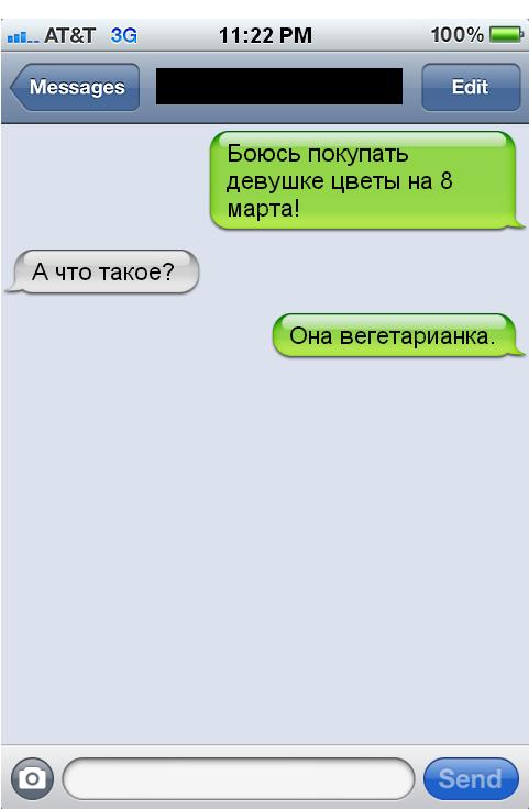 Прикольные смс. Женская подборка №krashevseh-sms-22560330082020