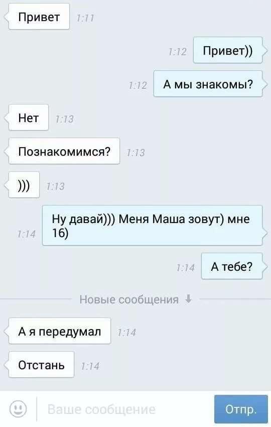 Прикольные смс. Женская подборка №krashevseh-sms-23300403082020