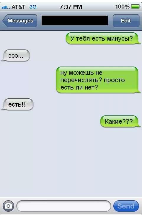 Прикольные смс. Женская подборка №krashevseh-sms-27150106082020