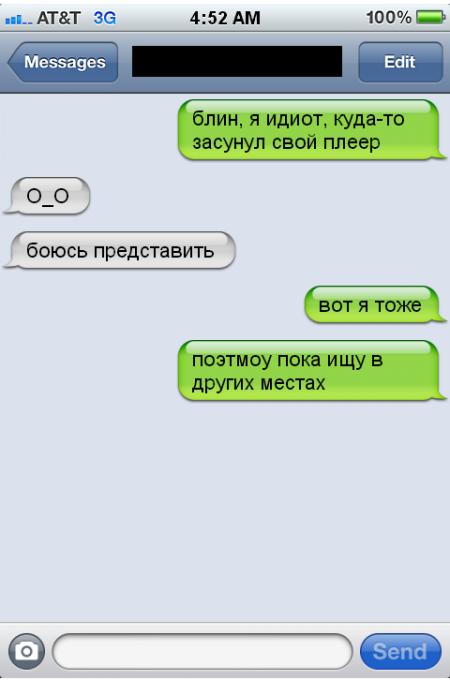 Прикольные смс. Женская подборка №krashevseh-sms-29000817082020