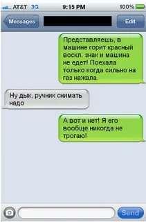 Прикольные смс. Женская подборка №krashevseh-sms-36490312082020