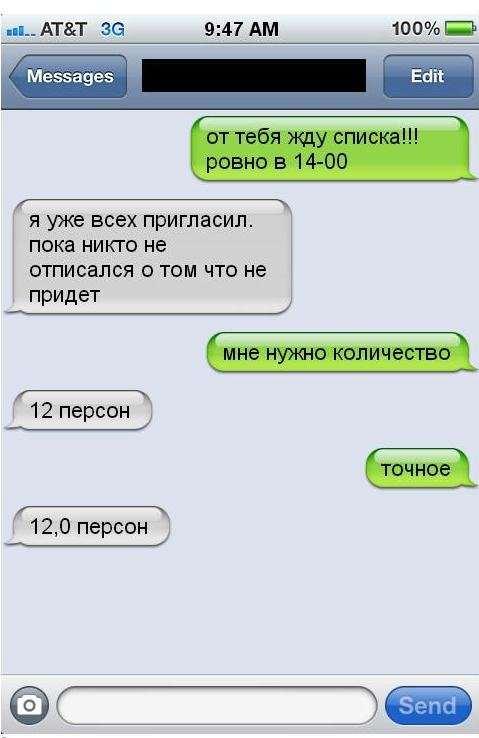 Прикольные смс. Женская подборка №krashevseh-sms-45000817082020
