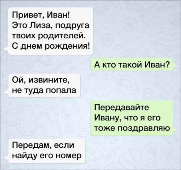 Прикольные смс. Женская подборка №krashevseh-sms-59270323082020