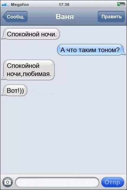 Прикольные смс. Женская подборка №krashevseh-sms-59590717082020