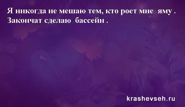 Красивые статусы. Статусы в картинках. Подборка №krashevseh-status-10420312082020