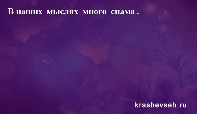 Красивые статусы. Статусы в картинках. Подборка №krashevseh-status-16160106082020