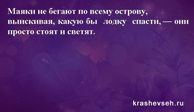 Красивые статусы. Статусы в картинках. Подборка №krashevseh-status-24160106082020