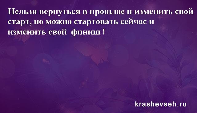 Красивые статусы. Статусы в картинках. Подборка №krashevseh-status-25070106082020