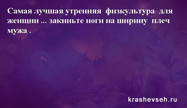Красивые статусы. Статусы в картинках. Подборка №krashevseh-status-25170106082020