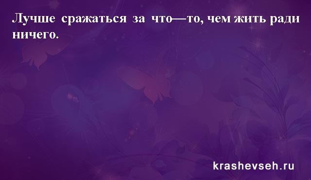 Красивые статусы. Статусы в картинках. Подборка №krashevseh-status-37070126082020