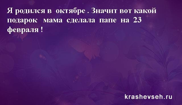 Красивые статусы. Статусы в картинках. Подборка №krashevseh-status-42530511082020