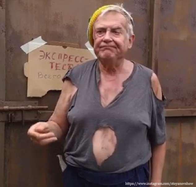 Юрий Стоянов пожаловался на уменьшение пенсии