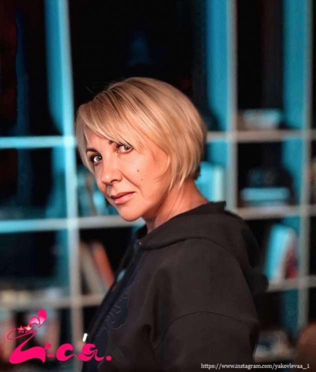 Елена Яковлева честно рассказала о своем преображении