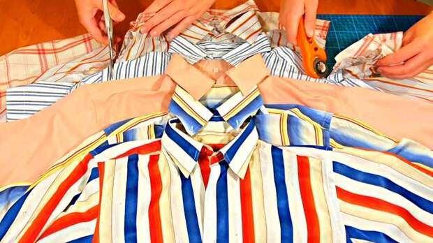 Взяла 5 старых рубашек и сшила великолепную вещь