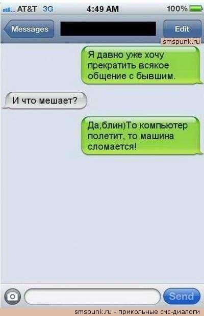 Прикольные смс. Женская подборка №krashevseh-sms-07070503092020