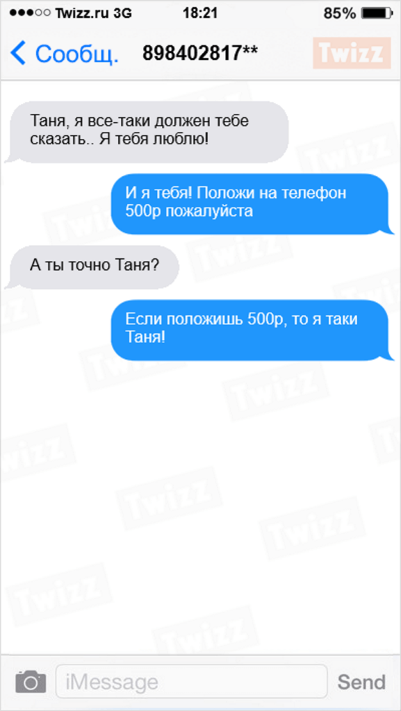 Прикольные смс. Женская подборка №krashevseh-sms-24230321092020