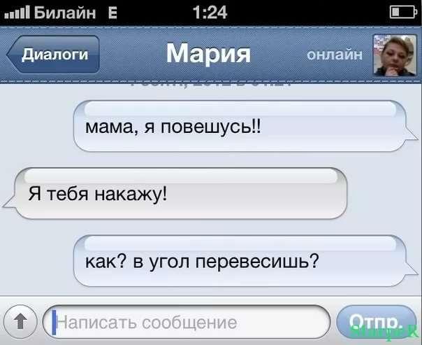 Прикольные смс. Женская подборка №krashevseh-sms-37421209092020