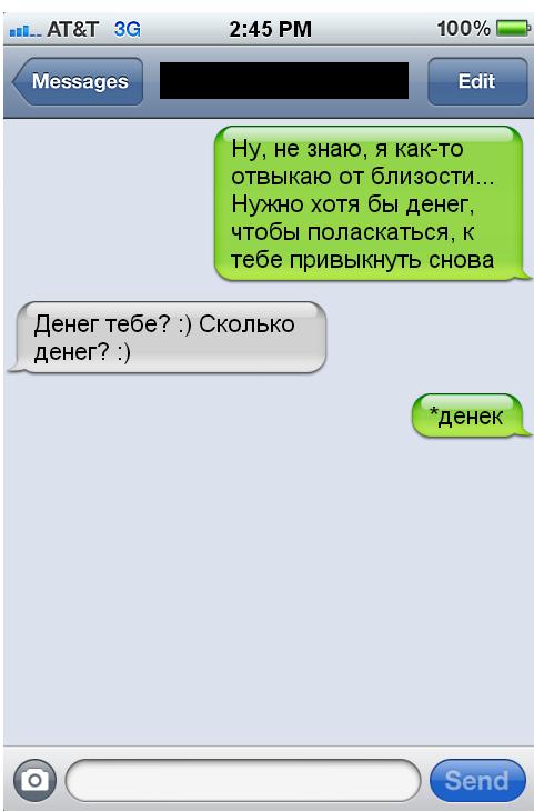 Прикольные смс. Женская подборка №krashevseh-sms-40070503092020