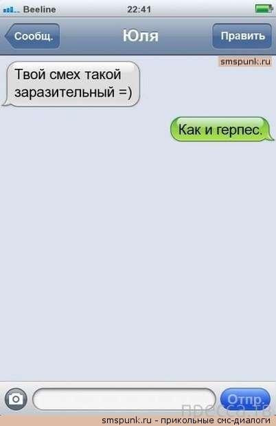 Прикольные смс. Женская подборка №krashevseh-sms-50060503092020
