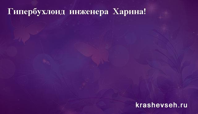Красивые статусы. Статусы в картинках. Подборка №krashevseh-status-08030715092020