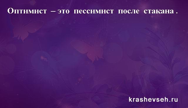 Красивые статусы. Статусы в картинках. Подборка №krashevseh-status-22550403092020