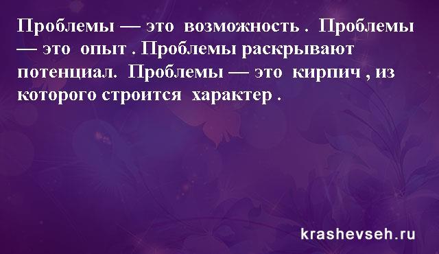 Красивые статусы. Статусы в картинках. Подборка №krashevseh-status-44580221092020