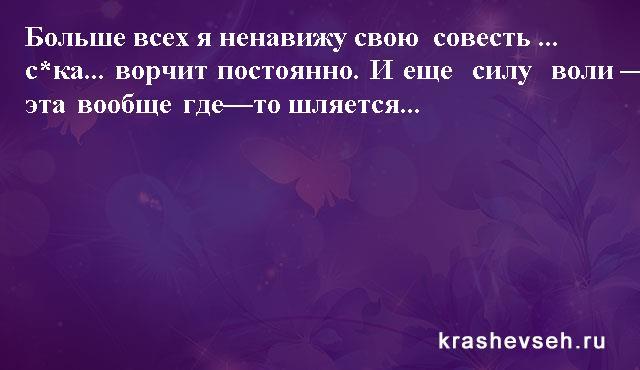 Красивые статусы. Статусы в картинках. Подборка №krashevseh-status-57550403092020