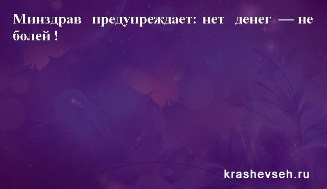 Красивые статусы. Статусы в картинках. Подборка №krashevseh-status-59020715092020