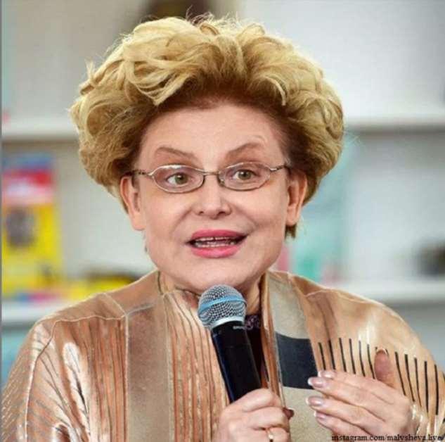 Елена Малышева рассказала, как лечить КОВИД 19 в домашних условиях