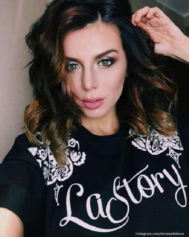 Анна Седокова заговорила об изменах
