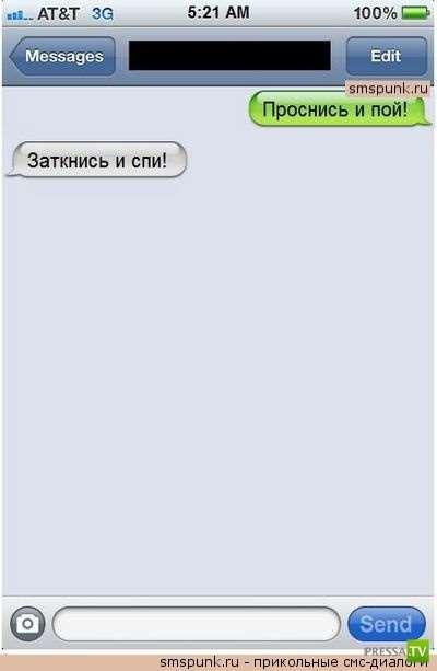 Прикольные смс. Женская подборка №krashevseh-sms-06010429102020