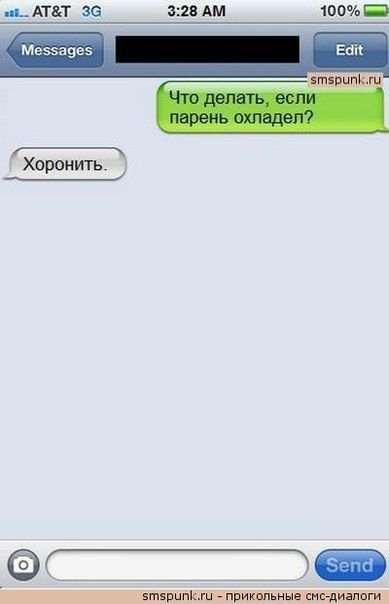 Прикольные смс. Женская подборка №krashevseh-sms-26020429102020