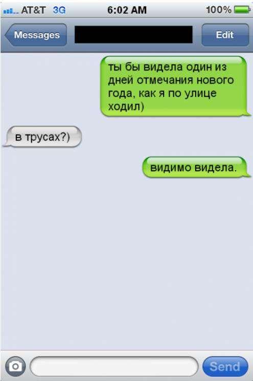 Прикольные смс. Женская подборка №krashevseh-sms-28250508102020