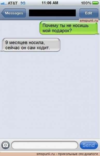 Прикольные смс. Женская подборка №krashevseh-sms-39010429102020