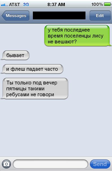 Прикольные смс. Женская подборка №krashevseh-sms-39240508102020
