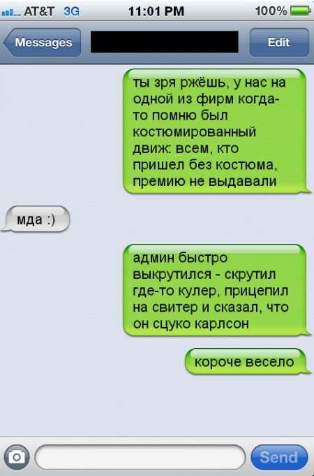 Прикольные смс. Женская подборка №krashevseh-sms-56010429102020