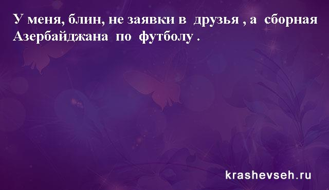 Красивые статусы. Статусы в картинках. Подборка №krashevseh-status-38570403102020