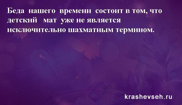 Красивые статусы. Статусы в картинках. Подборка №krashevseh-status-40190508102020