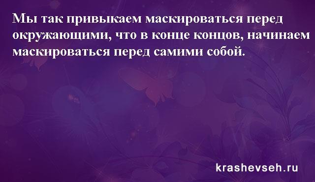 Красивые статусы. Статусы в картинках. Подборка №krashevseh-status-49190508102020