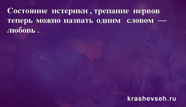 Красивые статусы. Статусы в картинках. Подборка №krashevseh-status-49570403102020