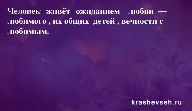 Красивые статусы. Статусы в картинках. Подборка №krashevseh-status-06021014112020
