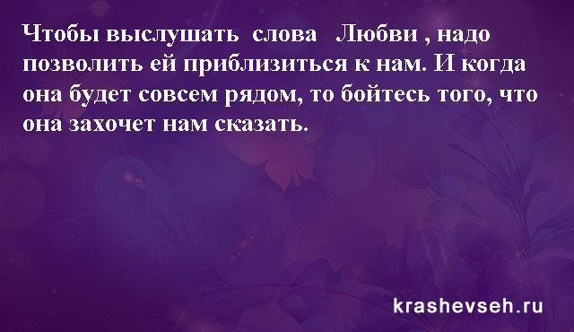 Красивые статусы. Статусы в картинках. Подборка №krashevseh-status-16021014112020