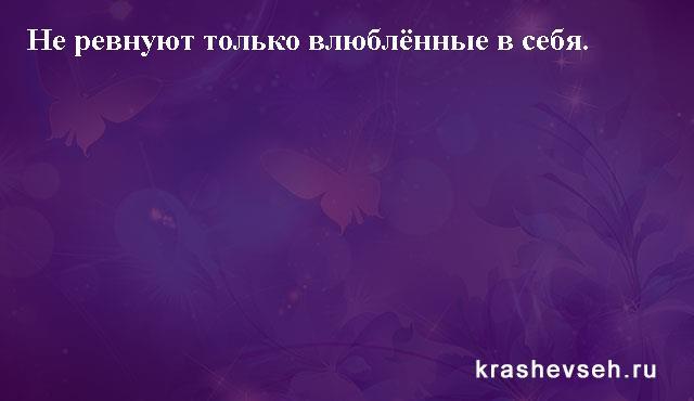 Красивые статусы. Статусы в картинках. Подборка №krashevseh-status-47011014112020