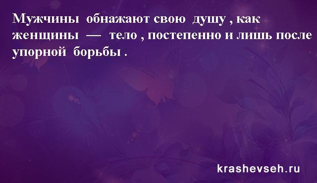 Красивые статусы. Статусы в картинках. Подборка №krashevseh-status-57011014112020